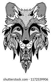 Fox. Hand-drawn with ethnic floral doodle pattern. Coloring page - zendala, design for spiritual relaxation for adults, vector illustration, isolated on a white background.