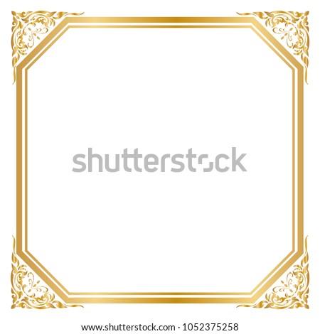 gold frame border square. Frame And Border, Square Frames, Golden Frame On White Background, Vector  Illustration Gold Border Square E