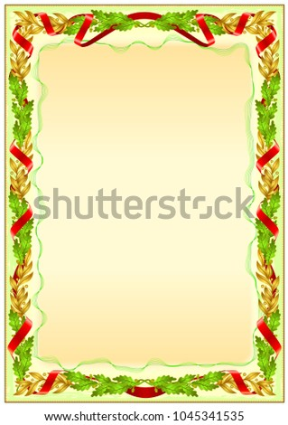 Frame Border Template Diploma Certificate Other Stock Vector