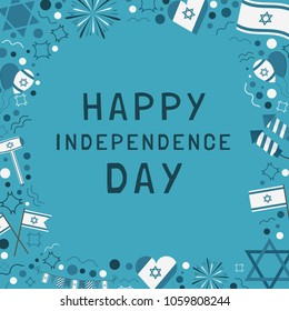"""Frame with Israel Independence Day holiday flat design icons with text in english """"Happy Independence Day"""". Template with space for text, isolated on background."""