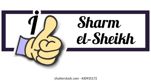 "Frame "" I Like Sharm el-Sheikh "" Thumb Up! Vector graphic logo eps10."