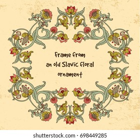 Frame old Slavic floral vintage ornament grange background. Color vector illustration. EPS8