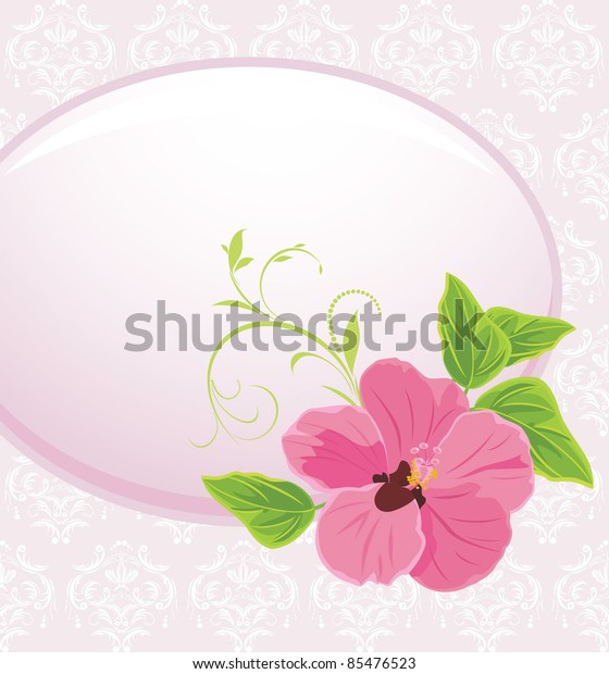 frame-pink-flower-on-decorative-600w-854