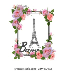 Фотообои Frame with Roses, Eiffel Tower and Sign HELLO. Bonjour French Background