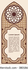 Frame for text in the Gothic style in the form of a stained-glass window on a beige background.