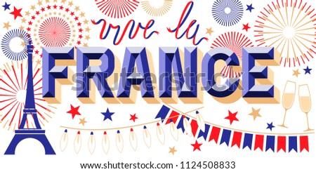 b7997a575 France Bastille Day La Fete Nationale Stock Vector (Royalty Free ...