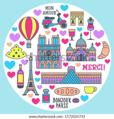 Map Of France Cartoon.France Cartoon Travel Vector Map French Stock Vector Royalty Free