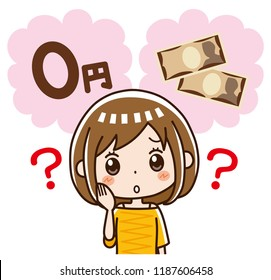 """Free and female. / The character represents """"Japanese yen"""" in Japanese."""