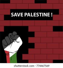 Free Palestine wallpaper, flyer, banner vector illustration