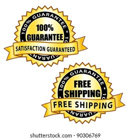 Free shipping stamps. Golden vector set.