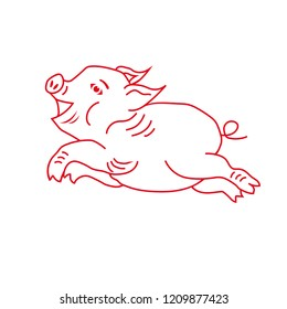 Freehand drawing. Pig. Happy Chinese New Year 2019 year of the pig. Vector