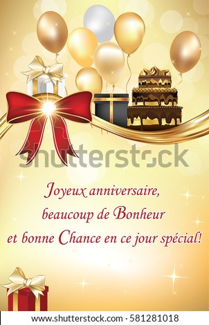 French Birthday Greeting Card Happy A Lot Of Happiness And Good Luck