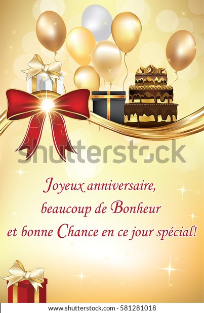Admirable French Birthday Greeting Card Happy Birthday Stock Vector Royalty Personalised Birthday Cards Paralily Jamesorg
