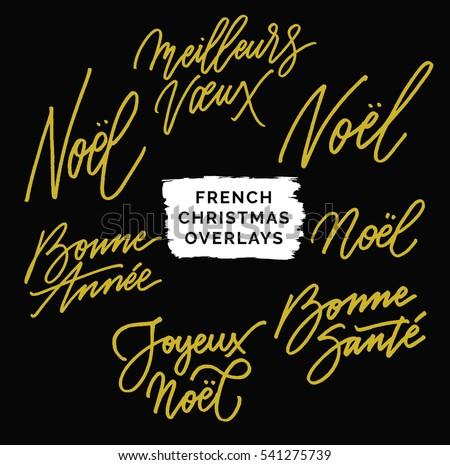 french christmas expressions meaning merry christmas happy new year good health happy - Merry Christmas Meaning