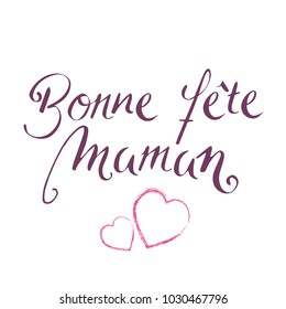 French Handwritten Happy Mothers Day vector background