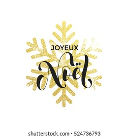 french merry christmas joyeux noel golden greeting card vector sparkling snowflakes pattern of gold glitter
