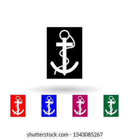French petty officer officer soft shoulder boards military ranks and insignia multi color icon. Simple glyph, flat vector of Ranks in the French icons for ui and ux, website