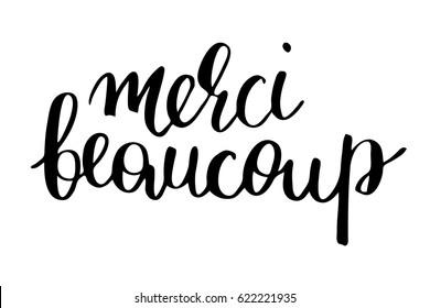 Imágenes Fotos De Stock Y Vectores Sobre Merci Shutterstock