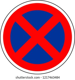 french sign to no stop and no park in France