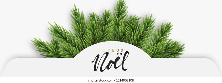 French text Joyeux Noel. Christmas banner design with green realistic pine branches