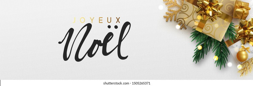 French text Joyeux Noel. Christmas banner, Xmas festive decoration. Horizontal christmas posters, cards, headers, website. Sparkling lights garland with gifts box and green pine branches. Vector