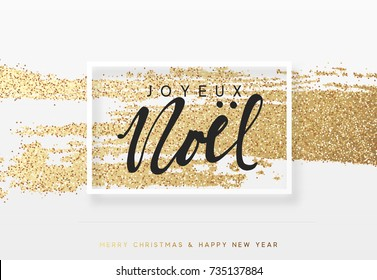 French text Joyeux noel. Christmas and New Year luxury gold background. Xmas greeting card.