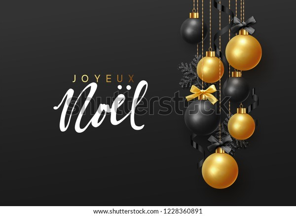 Www Joyeux Noel.French Text Joyeux Noel Translation Merry Stock Vector