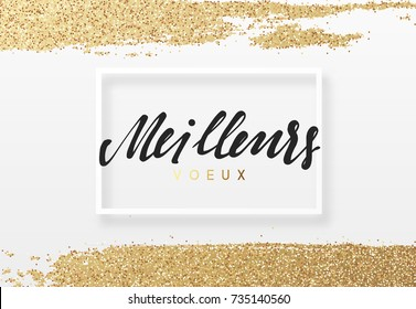 French text Meilleurs voeux. Christmas and New Year luxury gold background. Xmas greeting card.
