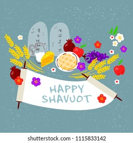 Fresh dairy products (milk, cheese), wheat, fruits (apple, pomegranate, figs), cheesecake, Ten Commandments, torah, flowers. Concept of Judaic holiday Shavuot. Happy Shavuot in Hebrew. Israel holiday