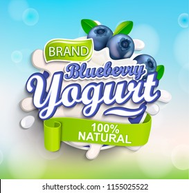 Fresh and Natural Blueberry Yogurt label splash on bokeh background for your brand, logo, template, label, emblem for groceries, agriculture stores, packaging and advertising. Vector illustration.