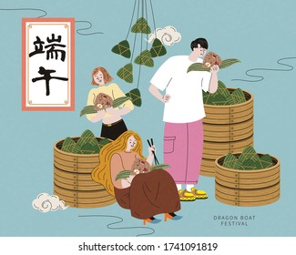 Friends enjoying delicious zongzi together with piled up bamboo steamers on blue background, Duanwu holiday name written in Chinese words