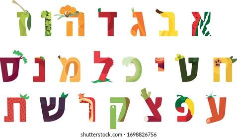 Fruit Alphabet, Hebrew Alphabet, Kids Alphabet, Alef-bet