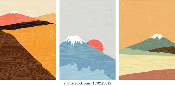 Fuji mountain background with Japanese template vector. Famous sightseeing in Japan. Landscape pattern.