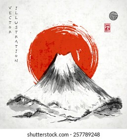 Fujiyama mountain and big red sun on vintage rice paper background. Symbol of Japan. Traditional Japanese style sumi-e. Vector illustration.  Sealed with decorative stylized stamps