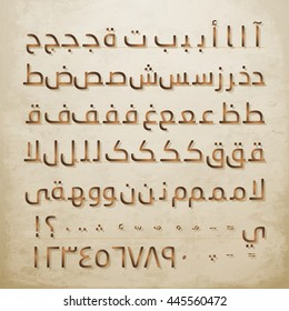 Full complete set of Arabic alphabet font characters (unique character)