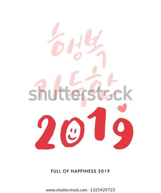 vector de stock libre de regalias sobre full happiness
