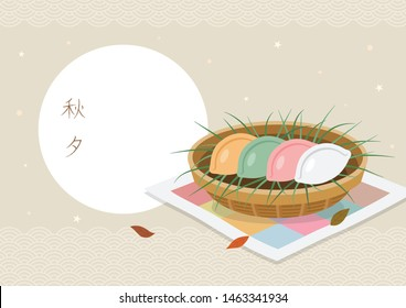 Full moon with Korean traditional rice cakes.Korean traditional holiday Chuseok background.Translation of text: Chuseok, Happy Mid Autumn Festival