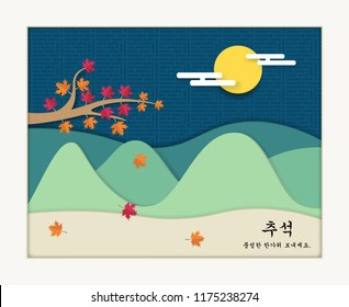 Full moon and maple tree . Mid Autumn Festival(Chuseok) paper art style for background.Translated : Chuseok, Happy Autumn Festival.