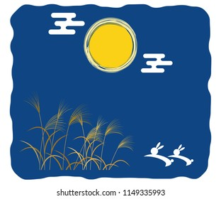 Full moon in night sky and Miscanthus sinensis