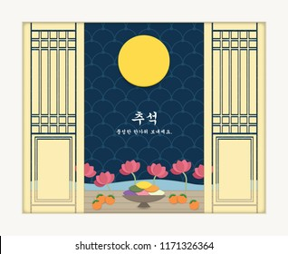 Full moon , persimmon , lotus flowers and Korean traditional rice cake . Mid Autumn Festival(Chuseok) paper art style for background.Translated : Chuseok, Happy Autumn Festival.