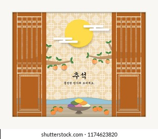 Full moon persimmon tree and Korean traditional rice cake . Mid Autumn Festival(Chuseok) paper art style for background.Translated : Chuseok, Happy Autumn Festival.