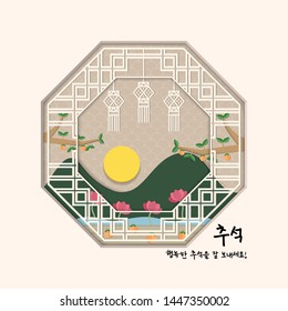 Full moon persimmon tree and Korean traditional window. Mid Autumn Festival(Chuseok) paper art style for background.Translated : Chuseok, Happy Korean Thanksgiving day.