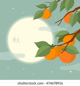 Full moon and persimmon tree. Mid Autumn Festival, Chuseok, Thanksgiving Background.