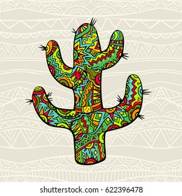 Funky cactus. Hand drawn doodle style thorny Mexican plant. Fancy colorful decorative elements at ornate background. Vector illustration.