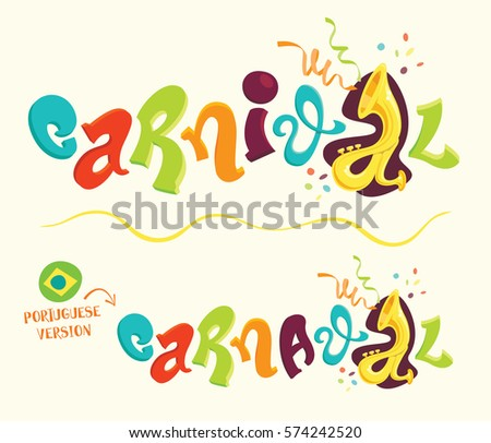 funny carnival lettering portuguese version cartoon stock vector