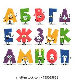 Funny Cartoon Characters. Cyrillic Alphabet. Set 1 of 2