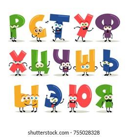 Funny Cartoon Characters. Cyrillic Alphabet. Set 2 of 2