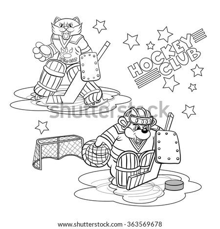 Funny Cartoon Charactershockey Goalkeepers Wild Cat Stock ...