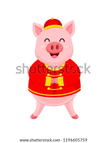 funny cartoon pig characters wearing traditional stock vector