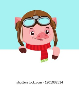Funny Cartoon Pig Vector Character. Portrait Of Piggy With Helmet. Cute Animal. Vector Illustration. Lucky Pig. Chinese New Year. The Year Of The Pig.
